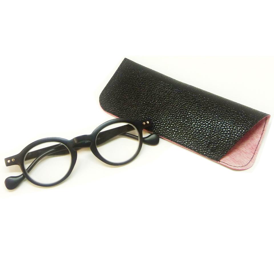 0860011 - Óculos Leitura Redondo Preto +1,00 Mod AR5880A - Contém 1 Peça