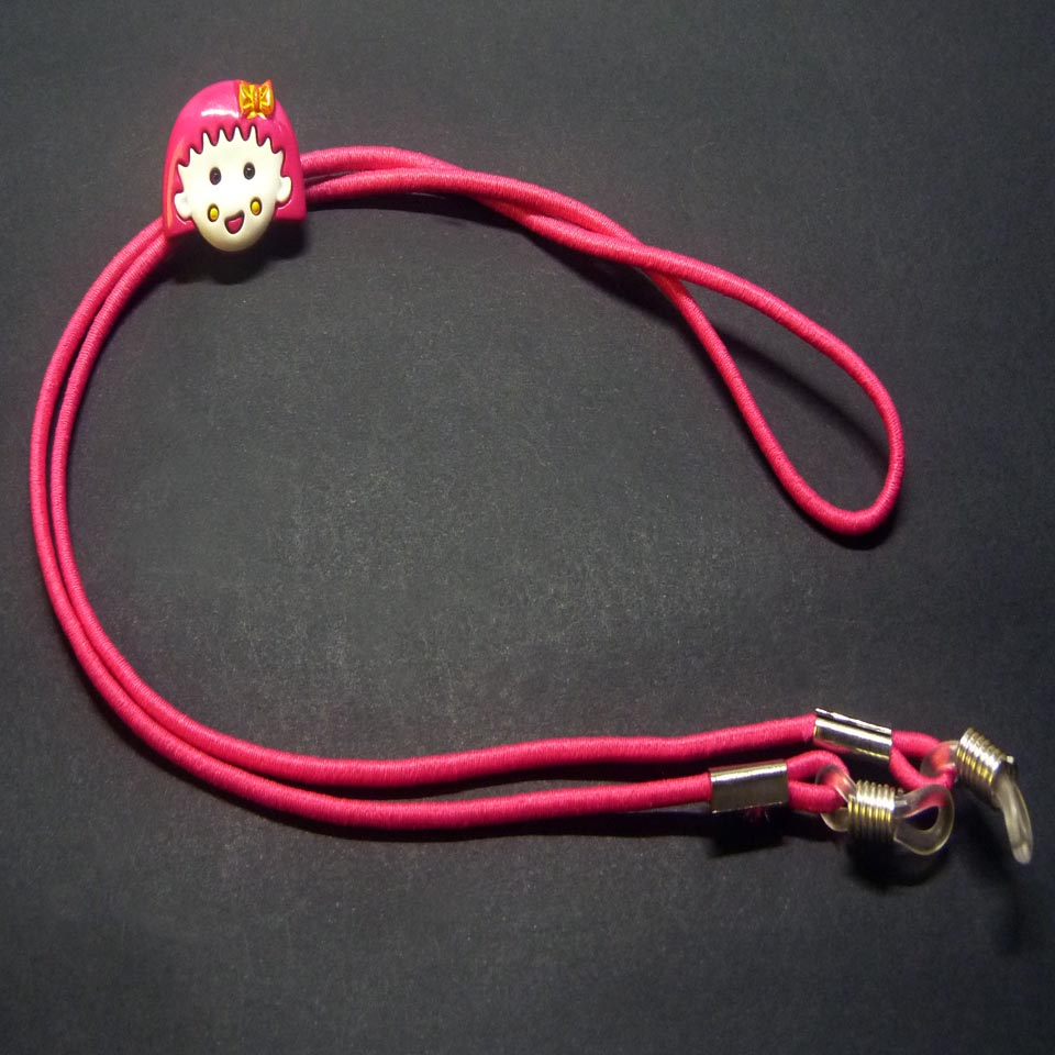 0102032 - Cordão Elastico Infantil Rosa - Contém 3 Peças
