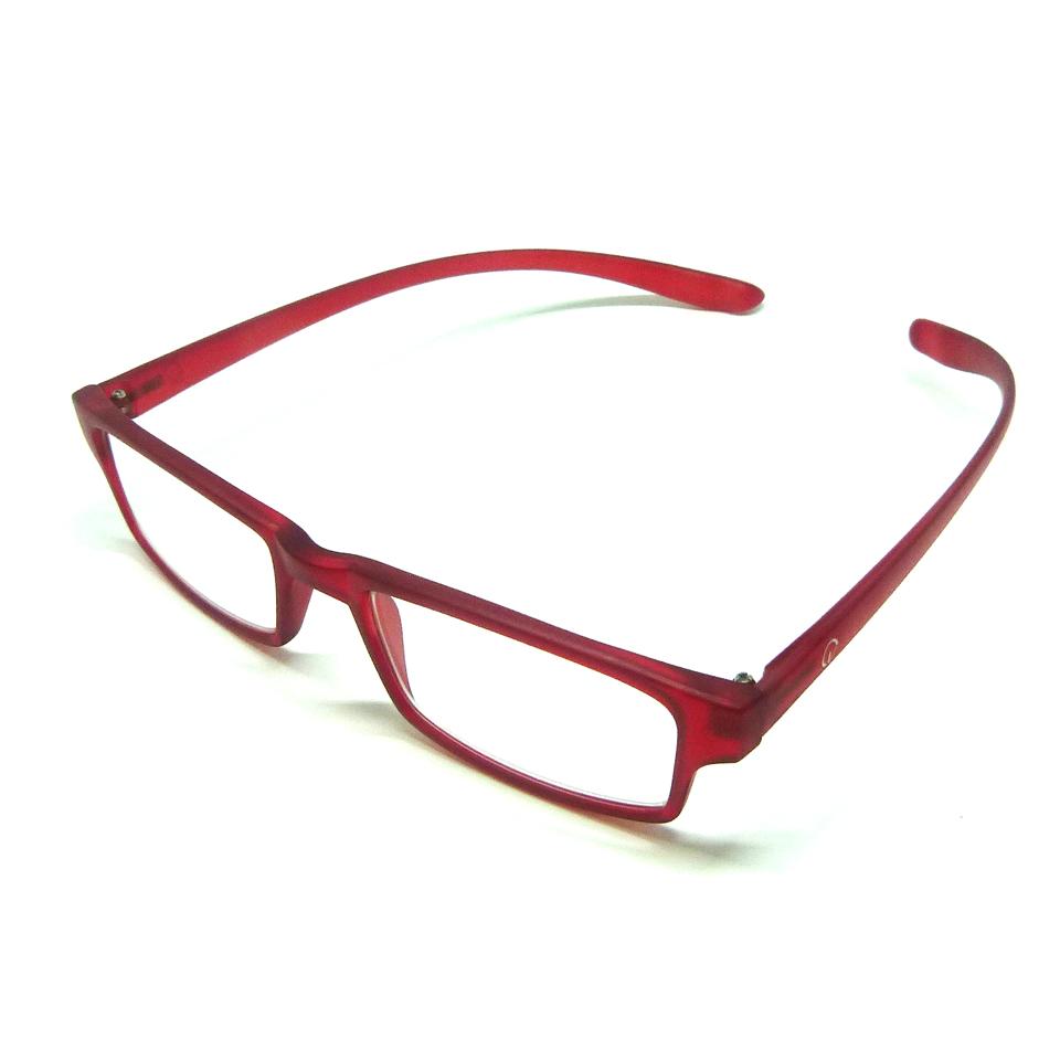0869032 - Óculos Leitura Retangular Vermelho +1,50 Mod AR5087D - Contém 1 Peça